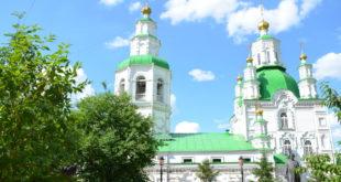 Krasnojarsk – Wasserfontänen und Gebirgslandschaften